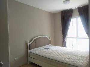 For RentCondoChengwatana, Muangthong : รีบเลยจร้า....มีห้องสวยพร้อมอยู่ให้เช่า ที่ พลัม คอนโด แจ้งวัฒนะ สเตชั่น เฟส2