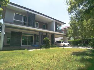 ขายบ้านนครปฐม พุทธมณฑล ศาลายา : ขายบ้านเดอะ แกรนด์ ปิ่นเกล้า (หลังมุม ไม่เคยเข้าอยู่) บรมราชชนนี ทวีวัฒนา