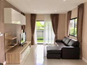 เช่าบ้านลาดกระบัง สุวรรณภูมิ : ให้เช่าบ้านเดี่ยว 2 ชั้น บ้านกลางเมือง The Edition Rama 9 – อ่อนนุช *** เฟอร์ฯครบ  ทำออฟฟิศ จดทะเบียนได้