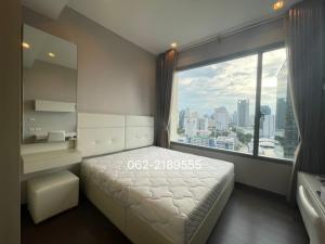 For RentCondoRama9, RCA, Petchaburi : for rent W asoke 1 bed 19,000 📍