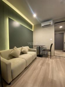 เช่าคอนโดรัชดา ห้วยขวาง : ให้เช่า 1 ห้องนอน 34ตรม. Ideo Ratchada-Sutthisan ห้องทิศเหนือ ไม่ร้อน ชั้นสูง สนใจนัดชมห้องจริง โทร.062-339-3663