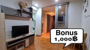 For RentCondoThaphra, Wutthakat : ให้เช่าราคาถูกสุดแถมโบนัส1,000฿ เดอะเพลสซิเด้น สาทร-ราชพฤกษ เฟส3 ห้องสวยแต่งครบ ติดMrt/Bts บางหว้าชั้น12Aขนาด30ตร.ม.ห้องOnebedroom
