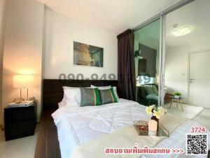 For RentCondoLadprao101, The Mall Bang Kapi : ขาย/เช่า คอนโด Aspire ลาดพร้าว 113 ห้องสวย พร้อมเข้าอยู่