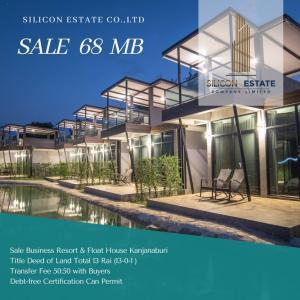 ขายขายเซ้งกิจการ (โรงแรม หอพัก อพาร์ตเมนต์)กาญจนบุรี : ขายธุรกิจรีสอร์ท ริมแม่น้ำแคว กาญจนบุรี