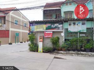 ขายทาวน์เฮ้าส์/ทาวน์โฮมพัทยา บางแสน ชลบุรี : ขายทาวน์เฮ้าส์พร้อมกิจการขายของชำ หมู่บ้านนาป่าวิลล่า ชลบุรี