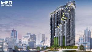 Sale DownCondoSiam Paragon ,Chulalongkorn,Samyan : ขายด่วน ราคาถูก Ideo Chula Samyan ราคา 4.59 ล้านบาท ติดต่อ 0869017364