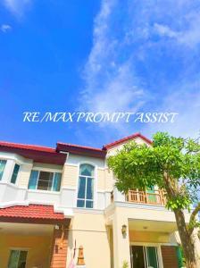 For SaleHouseRama 2, Bang Khun Thian : ขายด่วน หมู่บ้านชวนชื่น พระราม2 ซอย บางกระดี่ 32 บ้านเดี่ยว 2 ชั้น เนื้อที่ 106.10 ตร.ว แปลงมุม คุ้มสุดๆ ราคาโดนใจ