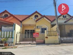 ขายทาวน์เฮ้าส์/ทาวน์โฮมพัทยา บางแสน ชลบุรี : ขายทาวน์เฮ้าส์ชั้นเดียว หมู่บ้านสิริศา 11 อ.บางละมุง จ.ชลบุรี