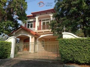 For SaleHouseMahachai Samut Sakhon : ขาย บ้านเดี่ยว สารินซิตี้ โซนนภาเหิร 265.4 ตารางวา ราคาถูก