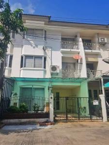 For RentTownhouseKaset Nawamin,Ladplakao : ปล่อยเช่าด่วน!!   ทาวเฮ้าส์ หมู่บ้านศุภาลัยเอกมัย รามอินทรา (นวลจันทร์)