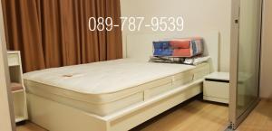 For RentCondoBangbuathong, Sainoi : For rent, Plum Condo Bangyai Station, 1 bedroom, ready to move in, near MRT Khlong Bang Phai , Central Westgate