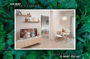 For RentCondoRama9, RCA, Petchaburi : ห้อง 1 bed แนว Urban Country เดินถึง Airlink รอคนหน้าตาดีมาครอบครอง
