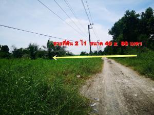 For SaleLandRangsit, Patumtani : Land for sale at Khlong 7 Thanyaburi, only 1.4 km from Rangsit-Nakhon Nayok Road, 2 rai, 6,400,000 baht.