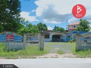For SaleHousePattaya, Bangsaen, Chonburi : ขายบ้านเดี่ยวพร้อมที่ดิน 1 งาน 64.0 ตารางวา บางละมุง ชลบุรี พร้อมอยู่