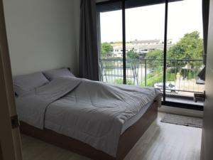 For RentCondoLadprao 48, Chokchai 4, Ladprao 71 : คอนโดAtmoz Ladprao 71 ให้เช่า 2 ห้องนอน ใกล้ทางด่วนรามอินทรา-อาจณรงค์
