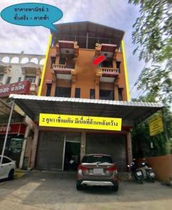 For SaleShophousePinklao, Charansanitwong : ขาย อาคารพาณิชย์ ถนนบรมราชชนนี 75 ตารางวา ทำเลดี