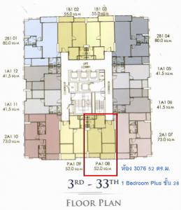 Sale DownCondoSilom, Saladaeng, Bangrak : (เจ้าของ) ขายดาวน์ 1 ฺBedroom Plus 52.00 Sqm ชั้น 26 คอนโดศุภาลัย พรีเมียร์ สี่พระยา-สามย่าน