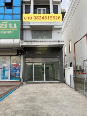 For SaleShophouseSamrong, Samut Prakan : 🏢 ขายด่วน ! อาคารพาณิชย์พร้อมอยู่ ติดถนนเทพารักษ์ สมุทรปราการ ทำเลดี เหมาะสำหรับลงทุนเพื่อเปิดกิจการ🏢 Urgent sale!  Ready to move in commercial buildings  Theparak Road, Samut Prakan