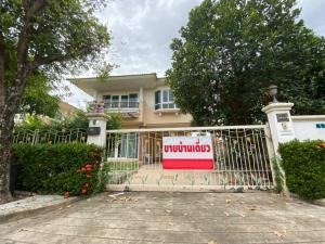 For SaleHouseRama5, Ratchapruek, Bangkruai : 🏡✨บ้านเดี่ยว 2 ชั้น ขนาด 63.8 ตร.ว. ✔️หมู่บ้านศุภลัย พาร์ควิล ราชพฤกษ์-345 จ.นนทบุรี