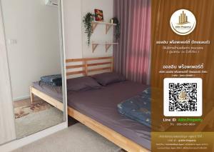 For RentCondoSamrong, Samut Prakan : 🎉For Rent Notting Hill Sukhumvit-Praksa Condominium 🔥Special Price🔥