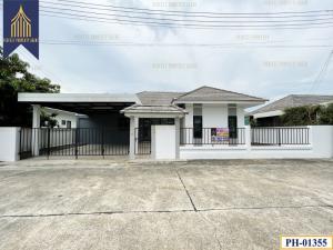 ขายบ้านพัทยา บางแสน ชลบุรี : บ้านเดี่ยวชั้นเดียว ดิไอวี่ อมตะ โรบินสัน มอเตอร์เวย์ พานทอง