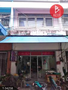 For SaleTownhouseChanthaburi : ขายทาวน์โฮม เนื้อที่ 13.3 ตารางวา ตลาด จันทบุรี