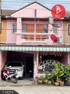 For SaleTownhouseChachoengsao : ขายทาวน์เฮ้าส์ หมู่บ้านเมืองหลวง บางคล้า ฉะเชิงเทรา พร้อมอยู่