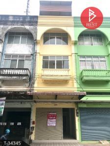 For SaleShophouseChanthaburi : ขายอาคารพาณิชย์ รีโนเวทใหม่ พลับพลา จันทบุรี