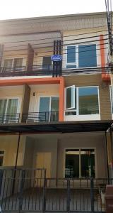For RentTownhouseKaset Nawamin,Ladplakao : ให้เช่าทาวน์เฮ้าส์ 3 ชั้น เดอะทรัสต์ เกษตร-นวลจันททร์ บ้านใหม่สวย เข้าออกสะดวก