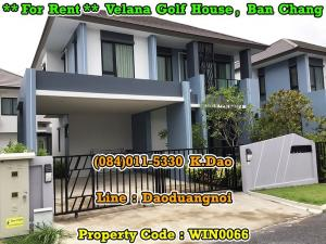 For RentHouseRayong : Velana Golf House, Ban Chang For Rent 3 Bedrooms 3 Bathrooms Beautiful Stone & Tree Garden