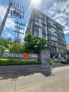 For SaleCondoVipawadee, Don Mueang, Lak Si : ขาย คอนโด ชาโตว์ อินทาวน์ วิภาวดี 10 ซอยอินทามระ33 แขวงดินแดง เขตดินแดง กทม.