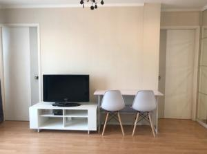 """For RentCondoOnnut, Udomsuk : ⚡️ Lumpini Ville Sukhumvit 77, Phase 2, large room, fully furnished, near BTS  """"like to negotiate in front of the event//"""""""