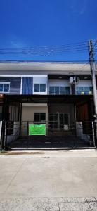For RentTownhouseRangsit, Patumtani : บ้านให้เช่า/ ทาวน์เฮ้าส์ 2 ชั้นให้เช่า
