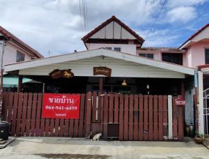For SaleHouseChengwatana, Muangthong : ขายบ้าน