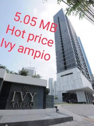For SaleCondoRatchadapisek, Huaikwang, Suttisan : ขาย ivy ampio ห้องสตู ราคาพิเศษ ราคาเบาๆ 5.05 ล้าน โทรเลย 0808144488