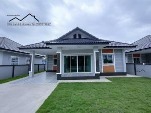ขายบ้านเชียงใหม่ : บ้านใกล้มหาวิทยาลัยแม่โจ้ เชียงใหม่ (เหลือ 4 หลังสุดท้าย)