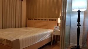 For RentCondoPattanakan, Srinakarin : ลุมพินี วิลล์ พัฒนาการ เพชรบุรีตัดใหม่ ห้องแต่งครบ พร้อมอยู่