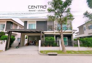 ขายบ้านพระราม 5 ราชพฤกษ์ บางกรวย : ไซส์ใหญ่เเบบนี้ ใครหาได้ถูกกว่านี้มาบอกเลยครับ Centro เซนโทร ชัยพฤกษ์ - แจ้งวัฒนะ