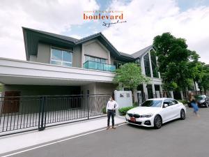 ขายบ้านลาดพร้าว101 แฮปปี้แลนด์ : บางกอก บูเลอวาร์ด ซิกเนเจอร์ ลาดพร้าว-เสรีไทย คฤหาสน์หรู ไซส์ใหญ่สุดของโครงการ พื้นที่ใช้สอย 514 ตร.ม.