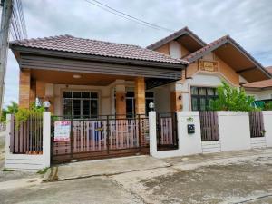 ขายบ้านพัทยา บางแสน ชลบุรี : ขายบ้านเดี่ยวชลบุรีชั้นเดียว หลังมุม