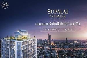 """Sale DownCondoSilom, Saladaeng, Bangrak : Owner Post] ขออนุญาตใช้พื้นที่ขายดาวน์ห้อง """"1104"""" ชั้น 11 ขนาด 2 Bedrooms (2B1) ขนาด 80 ตร.ม. วิวสระ ทิศเหนือ"""