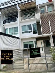 """เช่าทาวน์เฮ้าส์/ทาวน์โฮมพัฒนาการ ศรีนครินทร์ : 🎉ให้เช่า ทาวน์โฮมพร้อมอยู่ 3 ชั้น โครงการ """"บ้านใหม่ พระราม 9-ศรีนครินทร์ (Baanmai Praram 9- Srinakarin)🎉"""