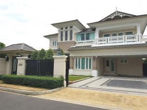 For SaleHousePinklao, Charansanitwong : ขายบ้านเดี่ยวหรู LADAWANราชพฤกษ์ 164 ตารางวา