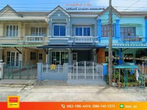 For SaleTownhouseSamrong, Samut Prakan : (เจ้าของขายเอง) ทาวน์เฮ้าส์ ปรับปรุงใหม่ พร้อมเข้าอยู่ ซอยธนสิทธิ์ บางปลา