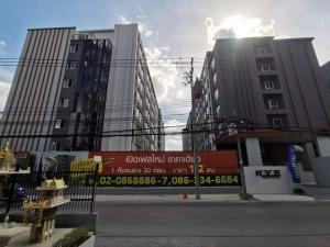 Sale DownCondoThaphra, Wutthakat : >> ราคาด่วน ราคาดี  ขายใบจอง โครงการ RYE ตลาดพลู   1,210,000 บาท<<