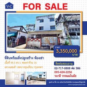For SaleBusinesses for saleRama 2, Bang Khun Thian : ขายกิจการห้องเช่า เนื้อที่ 44.5 ตร.ว. 20 ห้องนอน ซ.ท่าข้าม 16 พระราม 2