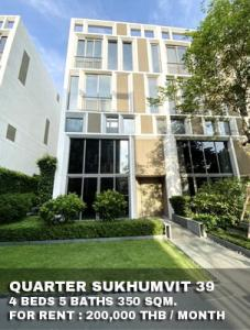 For RentTownhouseSukhumvit, Asoke, Thonglor : FOR RENT QUARTER SUKHUMVIT 39 / 4 beds 5 baths / 350 Sqm. **200,000** Modern townhome 4.5 storey. Private lift with fully furnished. CLOSE BTS PHOMPONG