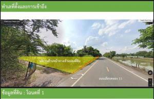 For SaleLandRangsit, Patumtani : ขายที่ดินแปลงสวย ราคาถูก เรียบคลอง11 เนื้อที่ 27-3-72 ไร่