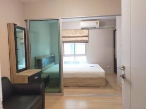 For RentCondoChengwatana, Muangthong : 6500.-/ด เท่านั้น ที่ พลัมคอนโด แจ้งวัฒนะ สเตชั่น เฟส 1 เฟอร์+เครื่องใช้ไฟฟ้าครบ **เครื่องซักผ้า