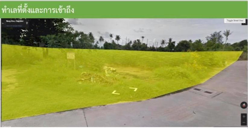 ขายที่ดินพัทยา บางแสน ชลบุรี : ขายที่ดินแปลงสวย วิวเขา เดินทางสะดวก ติดถนนสองด้าน  เข้าออกหลายทาง